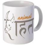 animal_rahat_mugs (1)